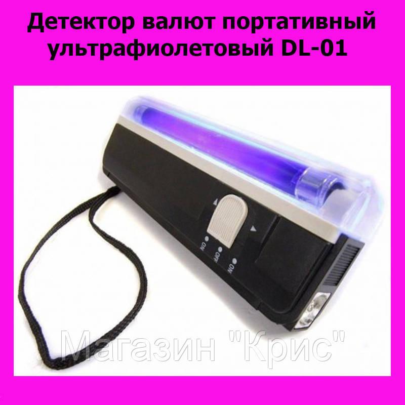 Детектор валют портативный ультрафиолетовый DL-01!АКЦИЯ