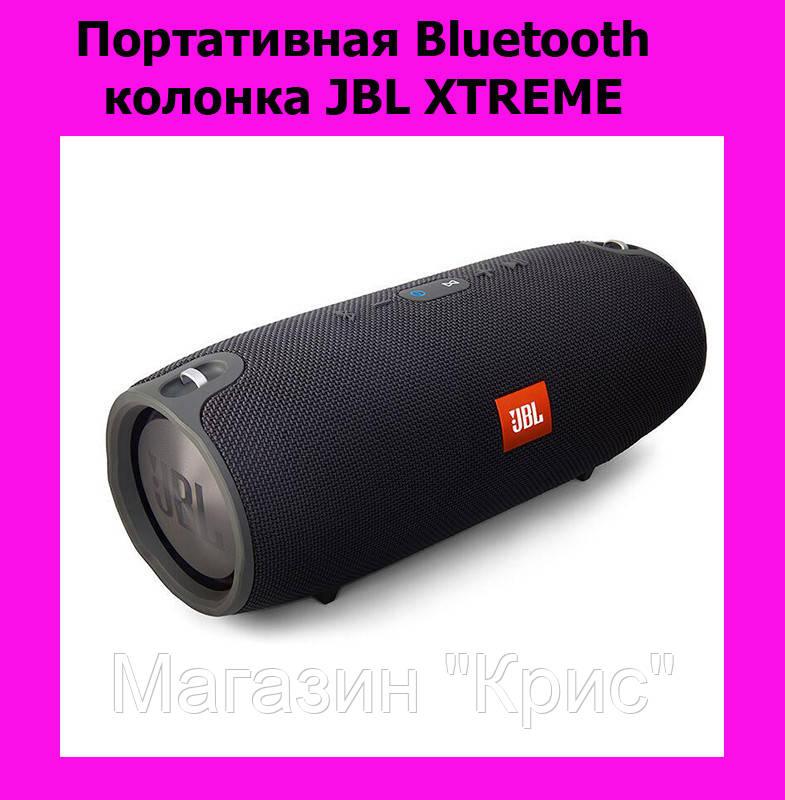 Портативная Bluetooth колонка JBL XTREME!АКЦИЯ