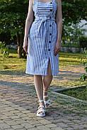 Женские босоножки Abbi с закрытой пяточкой, фото 7