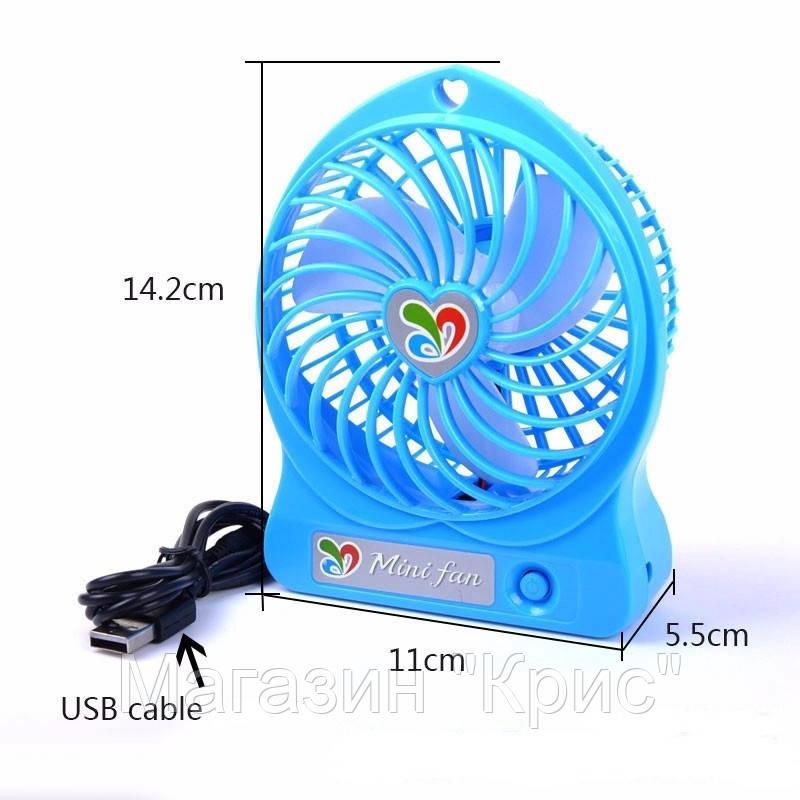 Вентилятор настольный USB DR-1501 с аккумулятором!Акция
