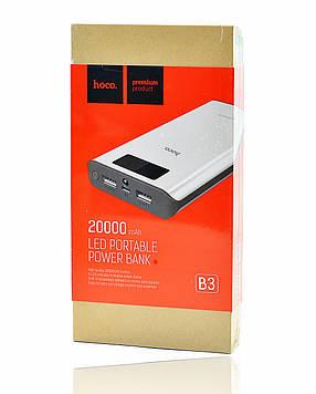 Power Bank Hoco - (B3 20000mah LCD White)