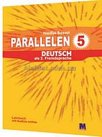 5 клас / Немецкий язык. Parallelen. Учебник+аудио онлайн / Басай / Методика