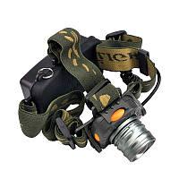 ✅ Фонарик налобный, BL-1505D, светодиодный фонарик, Удобный, фонарь налобный аккумуляторный