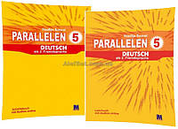 5 клас / Немецкий язык. Parallelen. Учебник+Рабочая тетрадь (комплект) / Басай / Методика