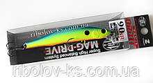 Воблер ZipBaits Orbit 90SP-SR #997