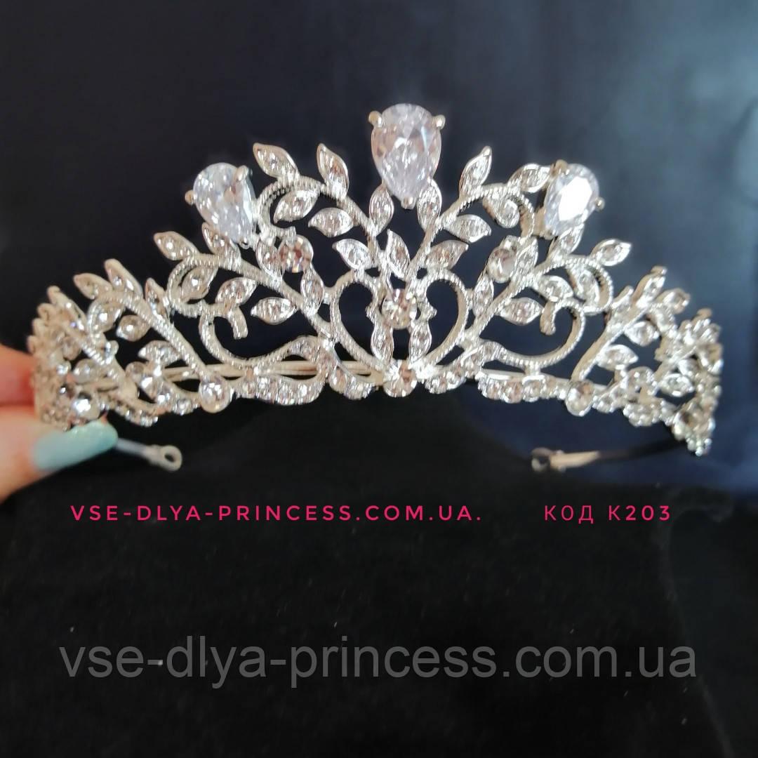Корона, диадема под серебро, тиара,  высота 4,5 см. Бижутерия для конкурсов