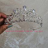 Корона, диадема под серебро, тиара,  высота 4,5 см. Бижутерия для конкурсов, фото 2