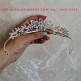 Корона, диадема под серебро, тиара,  высота 4,5 см. Бижутерия для конкурсов, фото 4