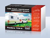Модуль прицепа Pandora TCM-6
