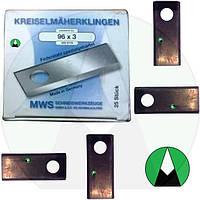 Нож MWS 96x40x3 25 шт. польской роторной косилки (1.65 м) | 5036010452 MWS SCHNEIDWERKZEUGE