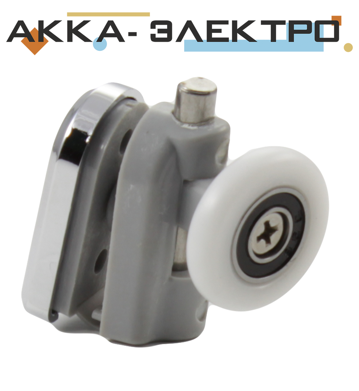 Ролик душової кабіни ( В-40 A ) 19-23 мм, 23 мм