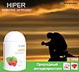 Гипер - природный антидепрессант, фото 6