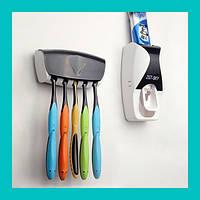 Автоматический диспенсер для зубной пасты и щеток!Акция