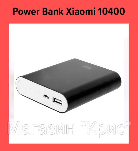 Power Bank Xlaomi Повер Банк 10400!Акция