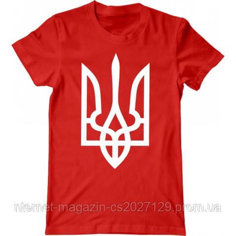 Футболки тризуб - купить футболки с символикой Украины 512bd138eef49