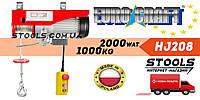 Тельфер електричний EURO CRAFT HJ208 1000 кг