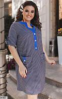 Женское платье летнее свободное легкое софт больших батальных размеров 54-64