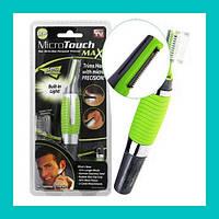 Универсальный триммер Micro Touch Max!Акция