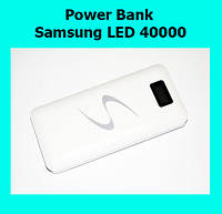 Power Bank Samsung LED 40000!Акция