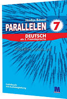 7 клас / Немецкий язык. Parallelen. Учебник+аудио онлайн / Басай / Методика