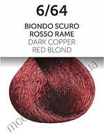 Стойкая крем-краска Oyster Perlacolor 6/64, Темный, медно-красный блонд 100мл