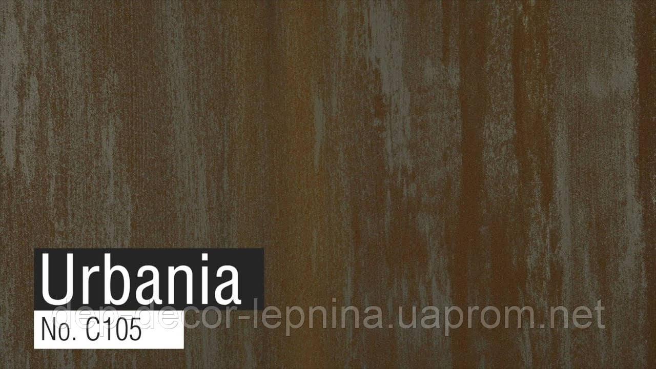 Декоративное покрытие URBANIA, ТМ Эльф декор