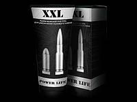 XXL Power Life HOT - Возбуждающий крем для мужчин (XXL Павер Лайф Хот) 1+1=3