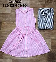 Платье для девочек Glo-story 122/128-158/164  рр.оптом  GCS-8032