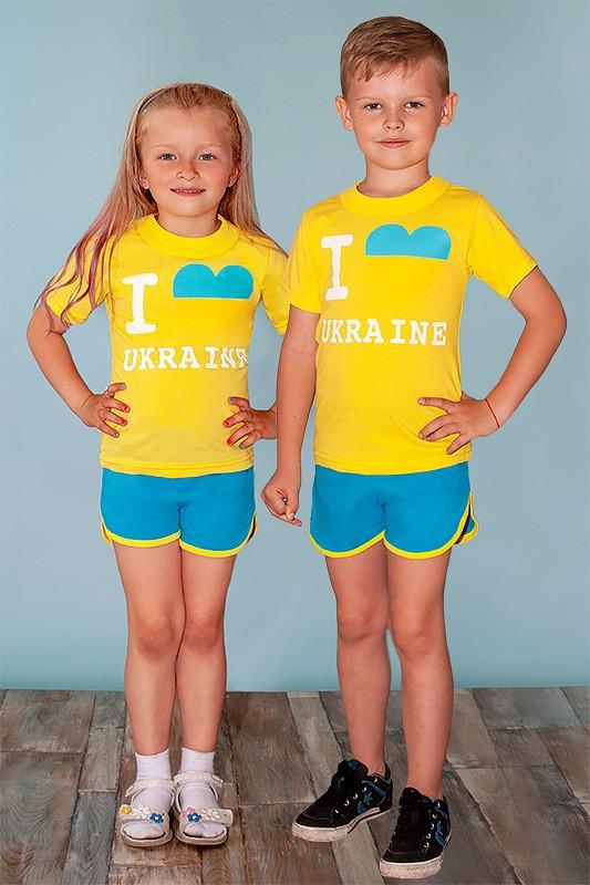 Комплект «Я люблю Украину»