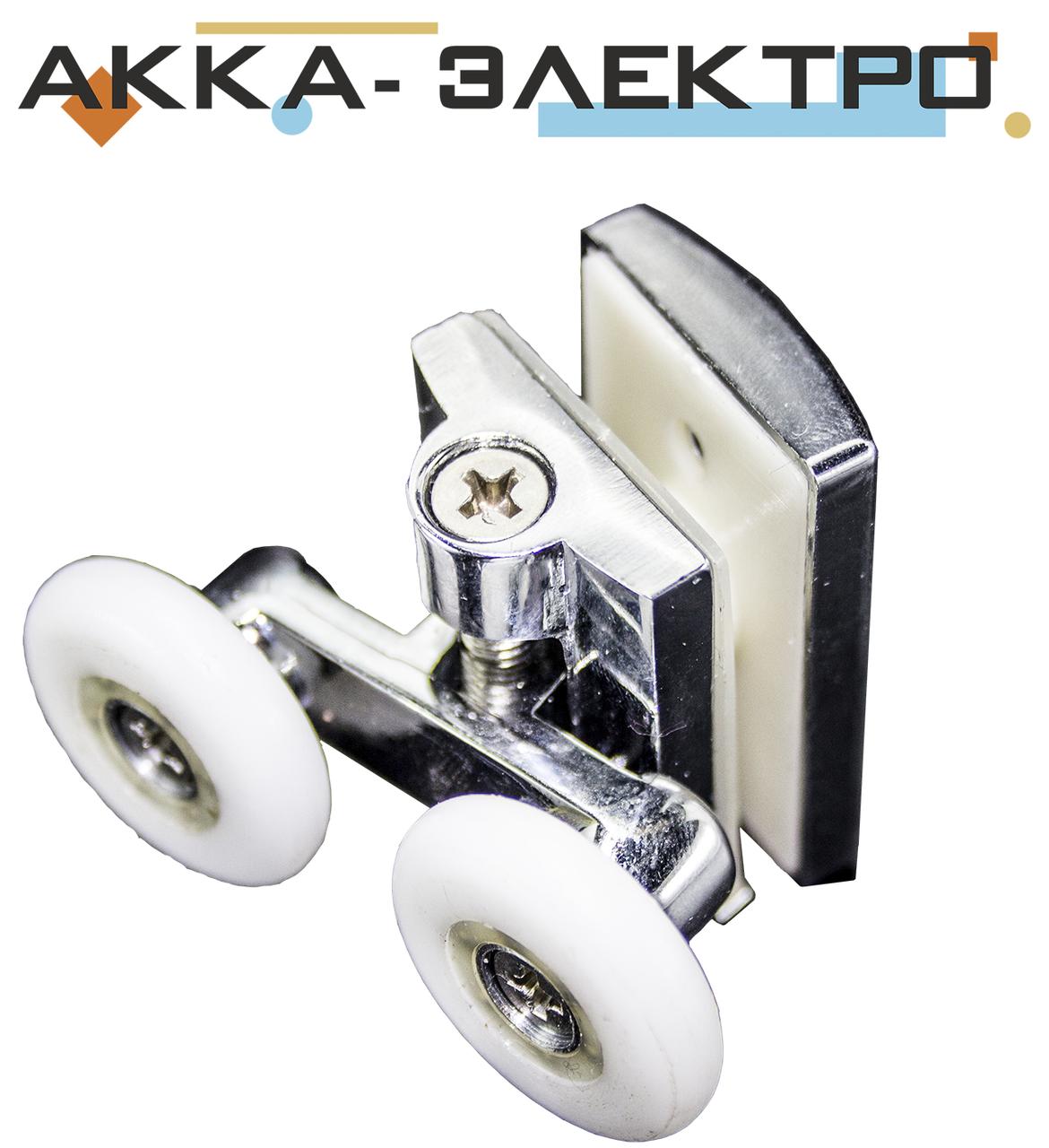 Ролик душевой кабины хромированный, двойной ( М-07 В ) 28 мм