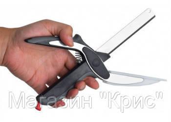 Умный нож 2 в 1 Smart Cutter!Акция