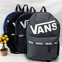 Городской  спортивный рюкзак VANS новая коллекция темно серый синий бордо джинсовый серый
