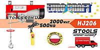 Тельфер електричний EURO CRAFT HJ206 600kg