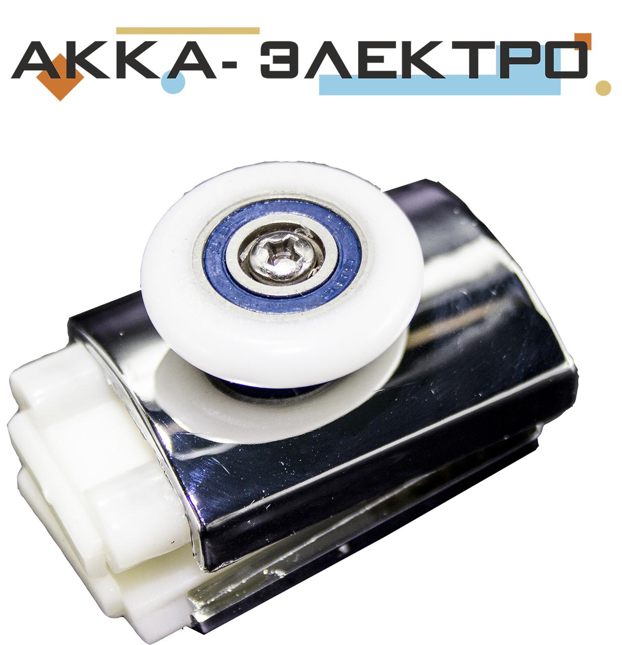 Ролик душової кабіни хромований, одинарний, нажимной ( М01А ) 22 мм