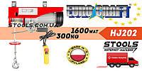 Тельфер електричний EURO CRAFT HJ202 300 кг
