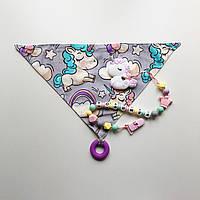 Детский слюнявчик треугольник  с бубликом  грызунком Единороги