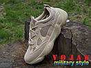 Летние милитари кроссоовки БЕЖЕВЫЕ (р.42.), фото 5