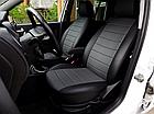 Чехлы на сиденья Дачия Логан МСВ (Dacia Logan MCV) (универсальные, экокожа Аригон), фото 2