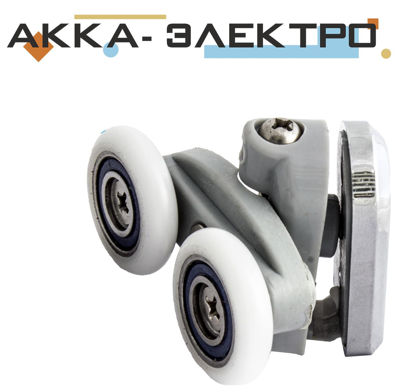 Ролик душевой кабины двойной, верхний, серый ( В-40 В ) с хромированным колпачком 27 мм