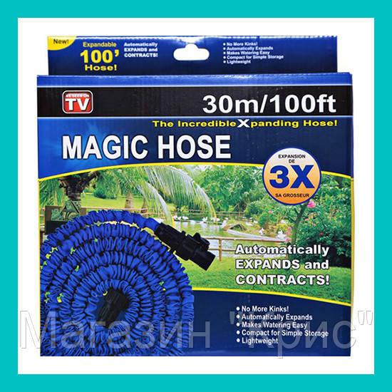 Шланг Magic Hose 30m-100ft!Акция