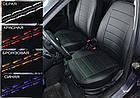Чехлы на сиденья Шевроле Ланос (Chevrolet Lanos) (модельные, экокожа Аригон, отдельный подголовник), фото 9