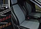 Чехлы на сиденья Шевроле Ланос (Chevrolet Lanos) (модельные, экокожа Аригон, отдельный подголовник), фото 10