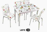 Стол раздвижной обеденный 1001 LATTE 187,набор, кухонный стол и 4 стула.