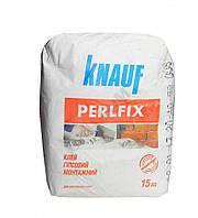 Клей для гіпсокартону Knauf PERLFIX 15 кг