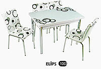 Стол раздвижной обеденный,набор, кухонный стол и 4 стула