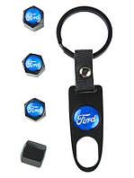 Колпачки на ниппель с брелком - Ford
