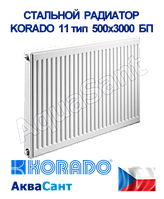 Стальной радиатор Korado 11k 500x3000 боковое подключение