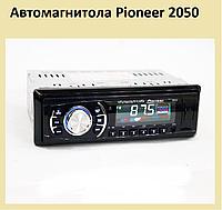 Автомагнитола Pioneer 2050!Акция