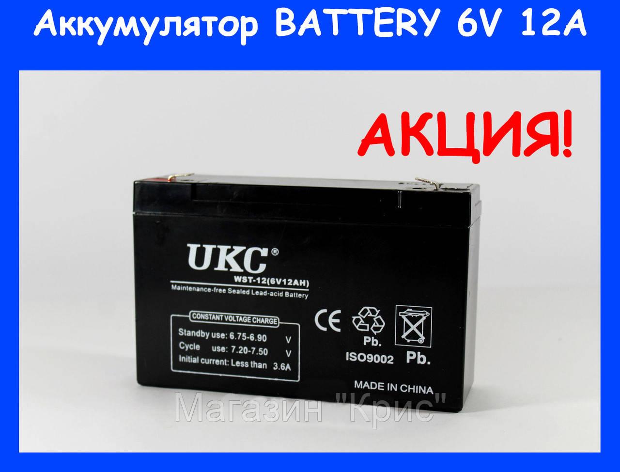 Аккумулятор BATTERY 6V 12A UKC!Акция