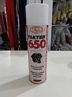 Спрей-клей тимчасової фіксації д/вишивки та крою (уп 500мл) TAKTER-650 Siliconi